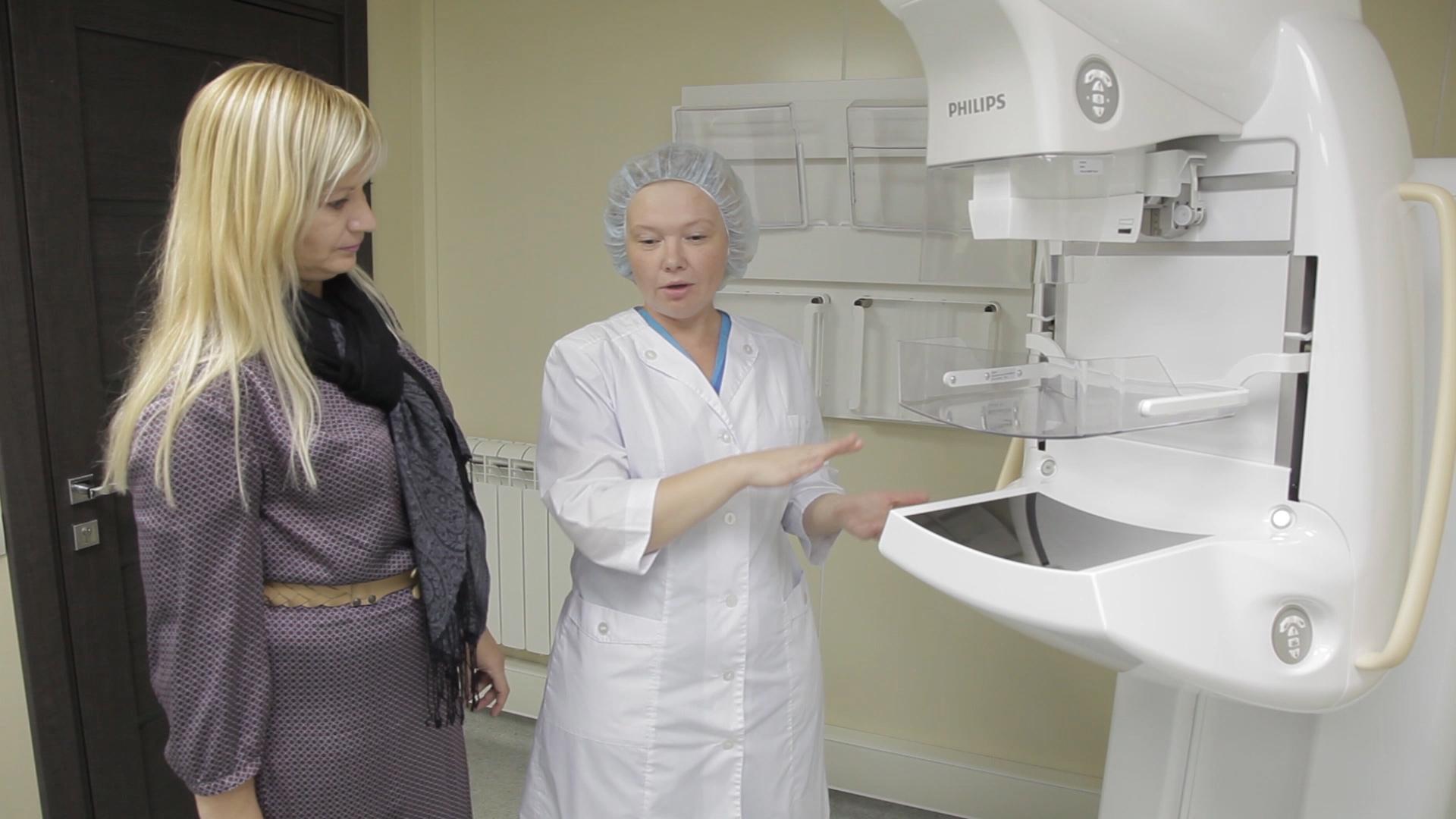 центр лечения суставов челябинск